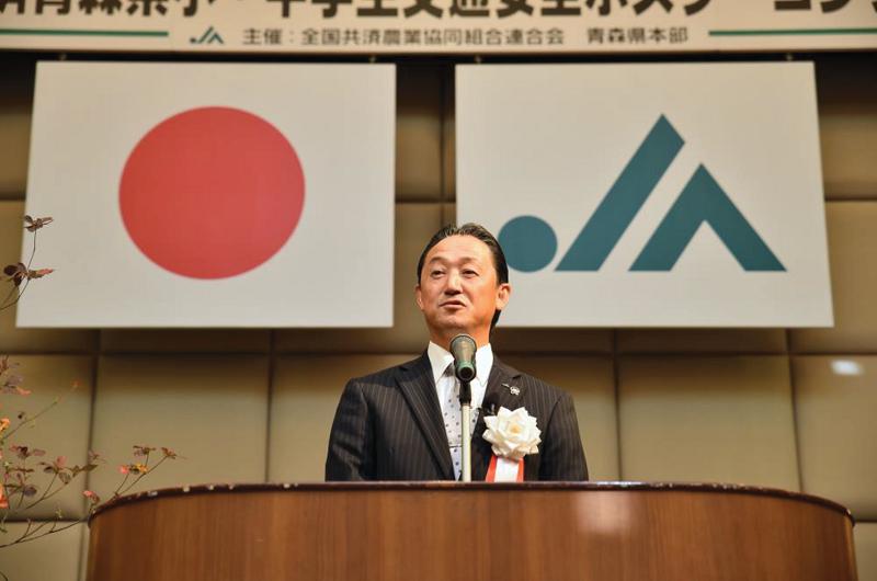 JA共済連青森 書道コンクール・交通安全ポスターコンクール 表彰式の様子