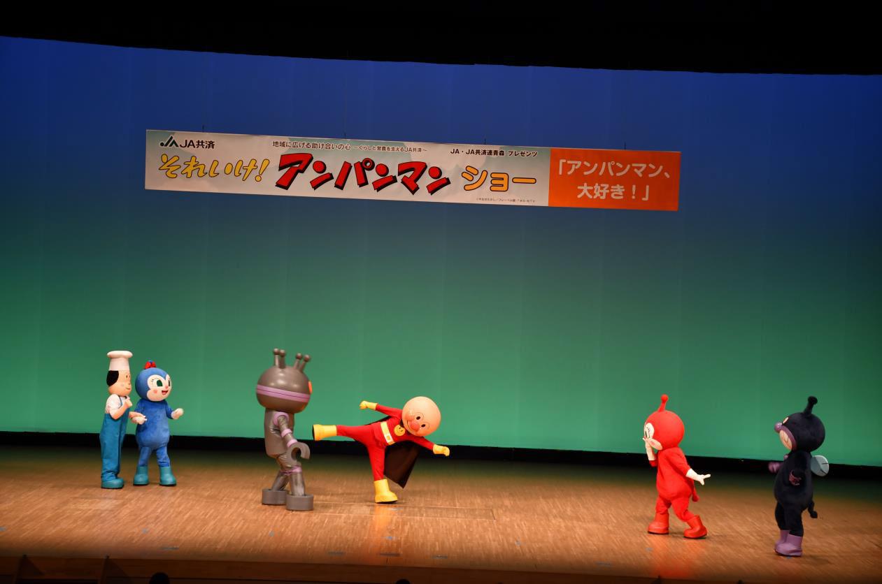 それいけ!アンパンマンショー「おくらちゃんとおいしいおやさい」